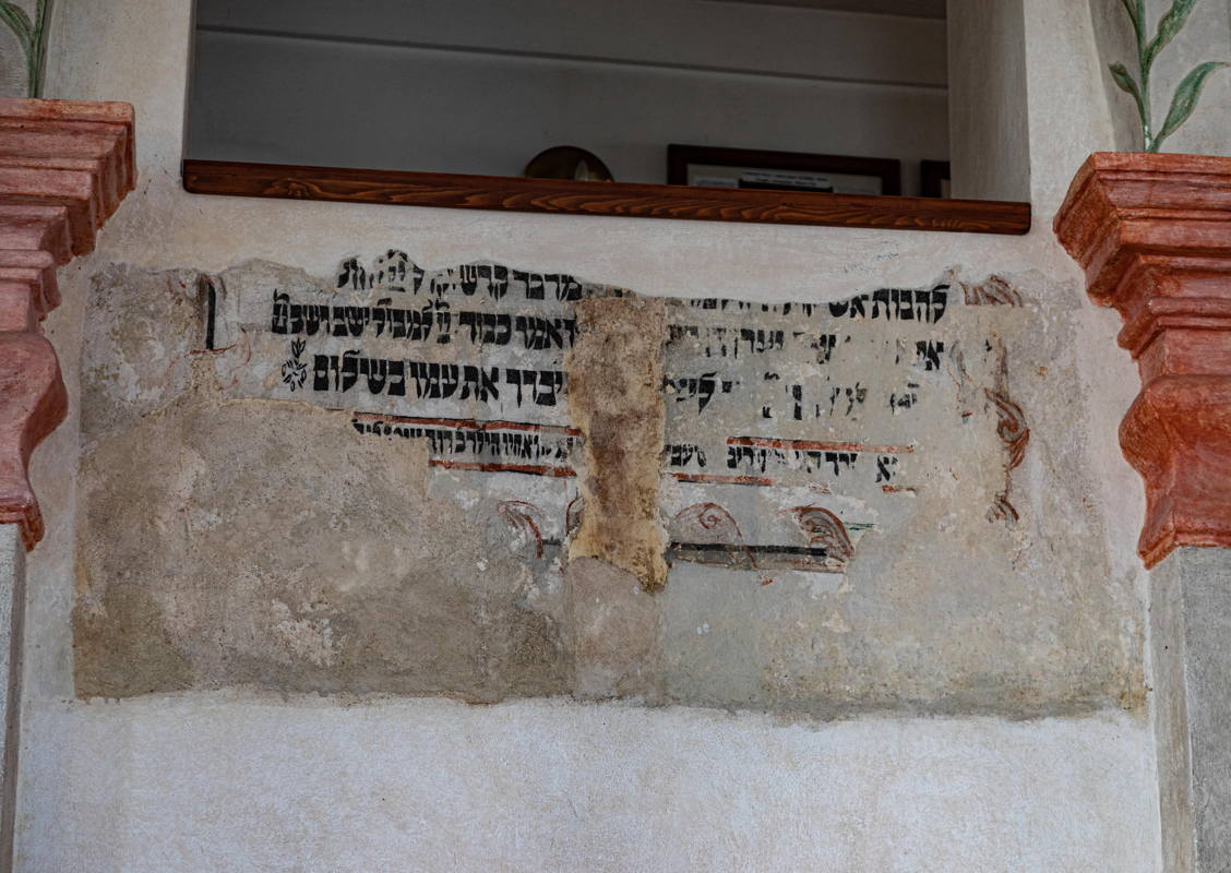 Hebrew found during restoration