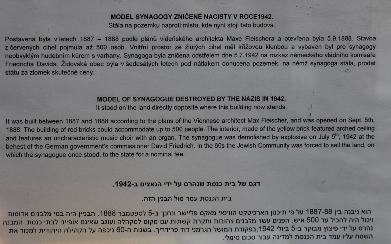 public information about the synagogue