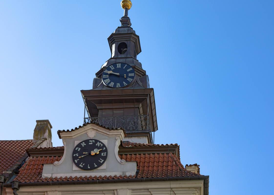 clock on Jewish Community Center