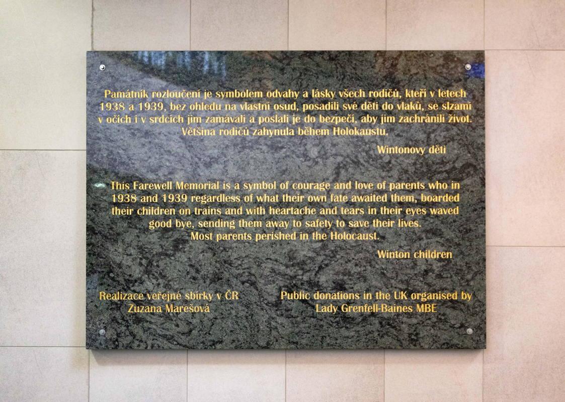 in Main Train Station..Winton memorial