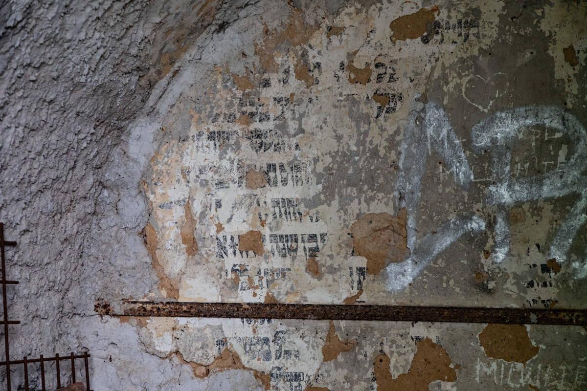 small building beside mortuary will original Hebrew