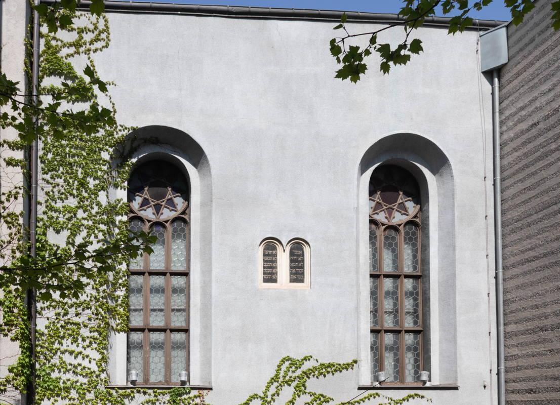 Jewish Archives building