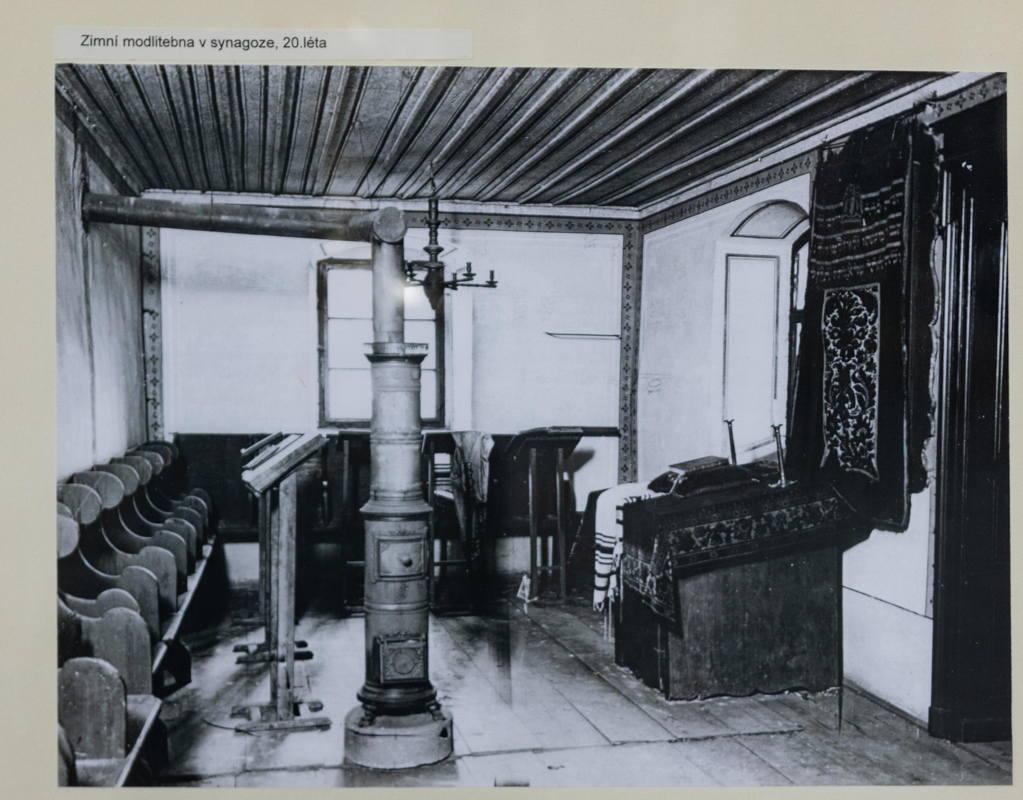 prayer room, copied from exhibit